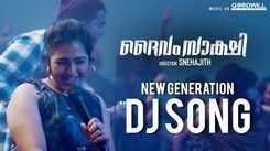 Daivam Sakshi | Song - New Generation DJ