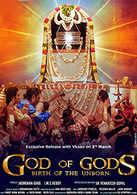 God Of Gods
