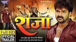 Raja -Official Trailer