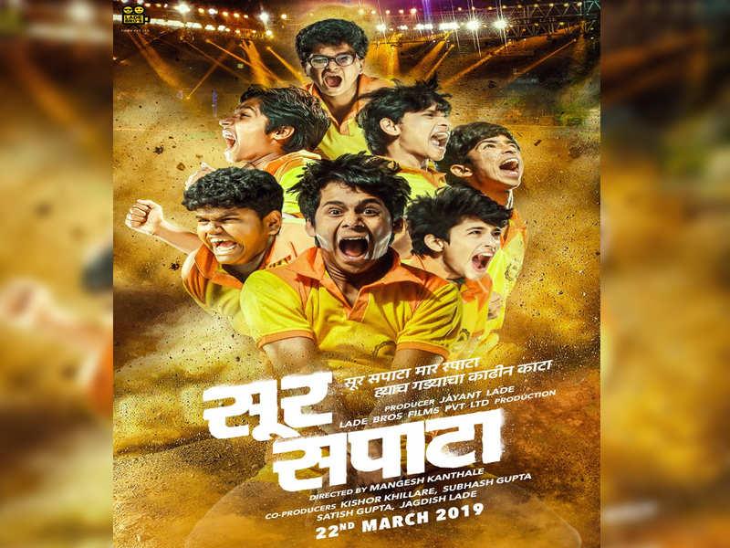'Sur Sapata' trailer: Mangesh Kanthale's children-centric flick based on Kabaddi is worth waiting for