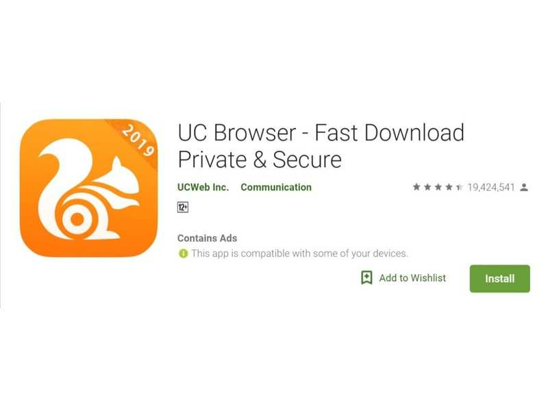All Video Downloader | Gadgets Now