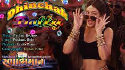 Swabhimaan | Song - Dhinchak Dolly