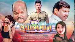 Swabhimaan - Official Trailer