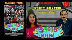Fakebook Dhamaal - Dialogue Promo
