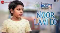 Hu Narendra Modi Banva Mangu Chu | Song - Noor Lavi De