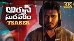 Arjun Suravaram - Official Teaser