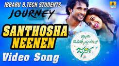 Ibbaru B.Tech Stundents Journe | Song - Santhosha Neenena