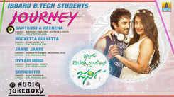 Ibbaru B Tech Students Journey Kannada Movie Jukebox