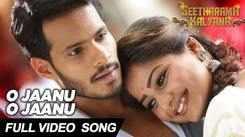 Seetharama Kalyana | Song - O Jaanu O Jaanu