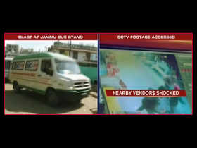 Mumbai: 1 killed, 5 injured as car hit people standing at Zakaria