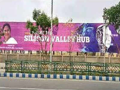 Hidco to allot 56 acres for 3rd phase of Silicon Valley