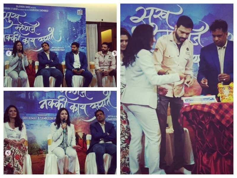 Samruddhi Porey's next with Ankush Chaudhari to be titled 'Sukh Mhanje Nakki Kay Asta'