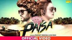 Watch: Manjeet Panchal and NS Mahi Mumbai's latest Haryanvi song 'Paisa' sung by TR and Seenam Katholic
