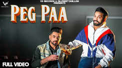 Latest Punjabi Song Peg Paa Sung By Gaggi Dhillon And Dilpreet Dhillon