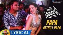 Where Is The Venkatalakshmi | Song Lyrical - Papa Atthili Papa