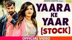 Latest Haryanvi Song Yaara Ke Yaar Sung By Vipin Mahindipurya