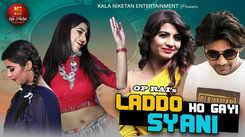 Latest Haryanvi Song Laddo Hogi Syani Sung By Renuka Panwar