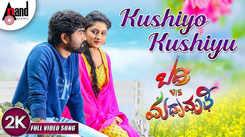 Badri v/s Madhumathi | Song - Kushiyo Kushiyu