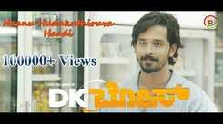 DK Bose | Song - Naanu Hudukuthiruva Haadi