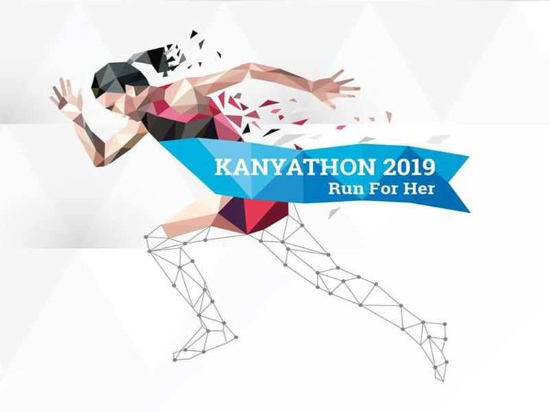 Bengaluru to participate in Kanyathon on March 17
