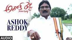 Ashok Reddy - Title Track (Audio)