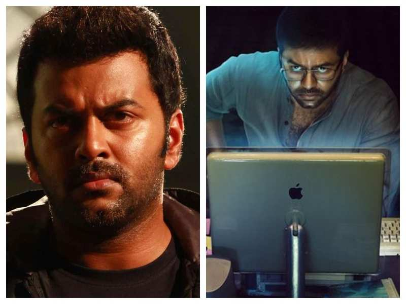 This Sharp Look Of Indrajith Sukumaran From Lucifer Will Evoke