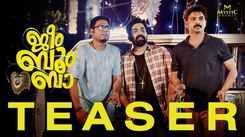 Jeem Boom Bhaa - Official Teaser