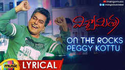 Viswamitra - On The Rocks Peggy Kottu (Lyrical)