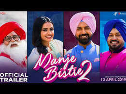 The trailer of 'Manje Bistre 2' is out
