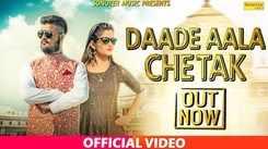Latest Haryanvi Song Daade Aala Chetak Sung By Jeet Bakolia
