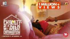 Chikati Gadilo Chithakotudu - Official Teaser