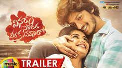 Vinara Sodara Veera Kumara - Official Trailer