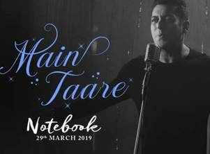 'Notebook' new song is ballad sung by Salman