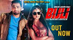 Latest Haryanvi Song Bijli Sung By Lakhmi Rajli
