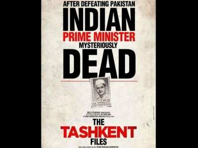 Vivek Agnihotri's upcoming film to release on April 12