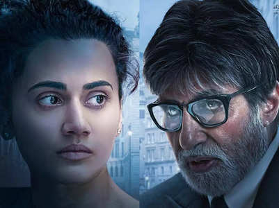 'Badla' box office collection Day 11
