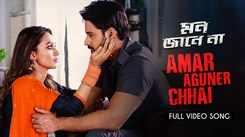 Mon Jaane Na | Song - Amar Aguner Chhai