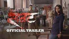 Saavat - Official Trailer