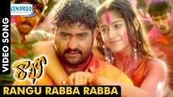 Watch: Jr NTR and Ileana D'Cruz's hit Telugu Holi song 'Rangu Rabba Rabba'