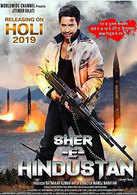 Sher E Hindustan