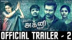 Agni Dev - Official Trailer