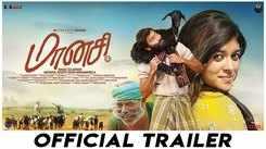 Maanasi - Official Trailer