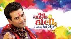 Bhojpuri Holi Song 'Bura Na Mano Holi Hai' sung by Ravi Kishan