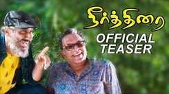 Neerthirai - Official Teaser