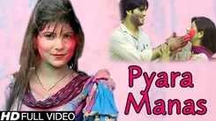 Holi Gana Haryanvi: Yusuf Khan's Haryanvi hit Holi Song 'Pyara Manas'