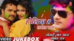 Watch: Khesari Lal Yadav's Bhojpuri Holi Songs VIDEO JUKEBOX 'Dirty Pichkari'