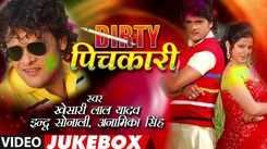 Holi Gana Bhojpuri: Khesari Lal Yadav's Bhojpuri Holi Songs (VIDEO JUKEBOX)