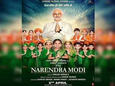 Watch: Vivek's 'PM Narendra Modi' trailer