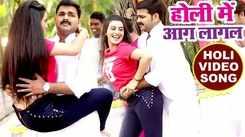 Bhojpuri Holi Gana (होली का भोजपुरी गाना): Bhojpuri Holi Video Song 'Holi Me Aag Lagal' Ft. Akshara Singh and Priyanka Singh