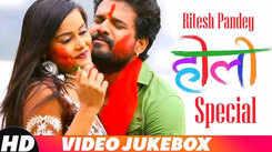 Ritesh Pandey Holi Special Video Jukebox